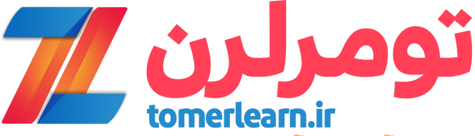 لوگو سایت آموزش زبان ترکی استانبولی تومرلرن