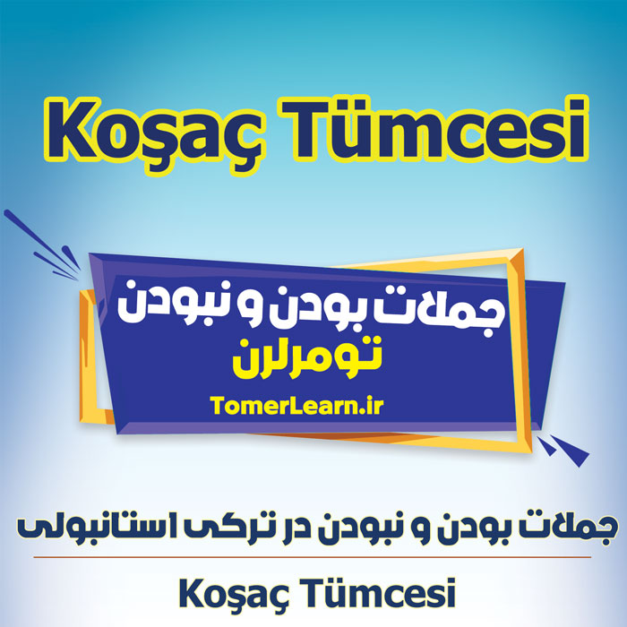 جملات koşaç در ترکی استانبولی