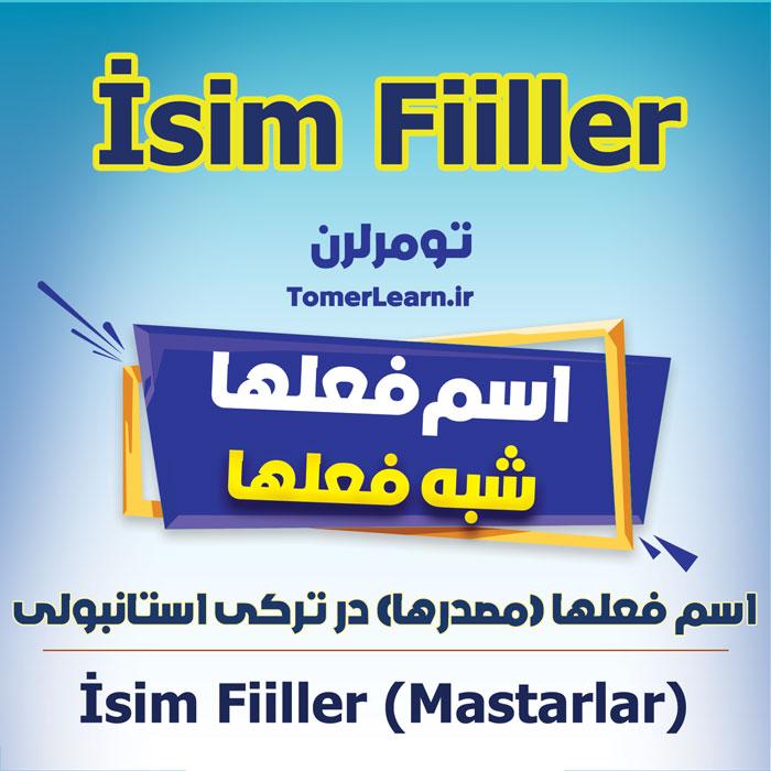 اسم فعلها در ترکی استانبولی - (İsim Fiiller/Mastarlar)