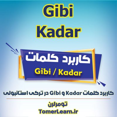 کاربرد کلمات gibi و kadar در ترکی استانبولی