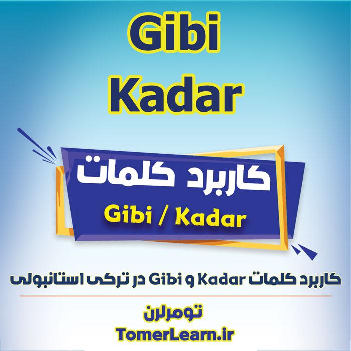 63 tezlik surelik banner - عبارات پرکاربرد در ترکی استانبولی