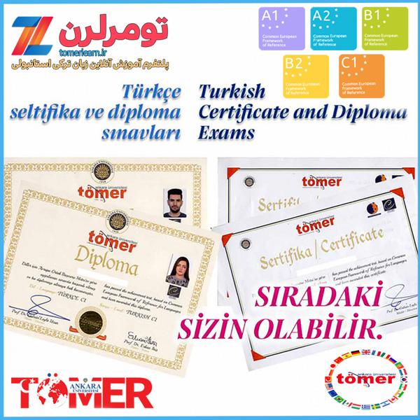 Diploma Sertefika 3 - هر آنچه که از آزمون تومر TÖMER نمی دانید! + بارم بندی نمره قبولی