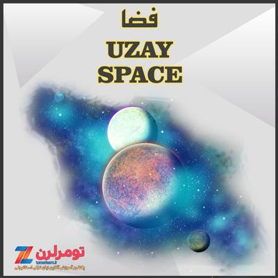 لغات مربوط به فضا در ترکی استانبولی و انگلیسی
