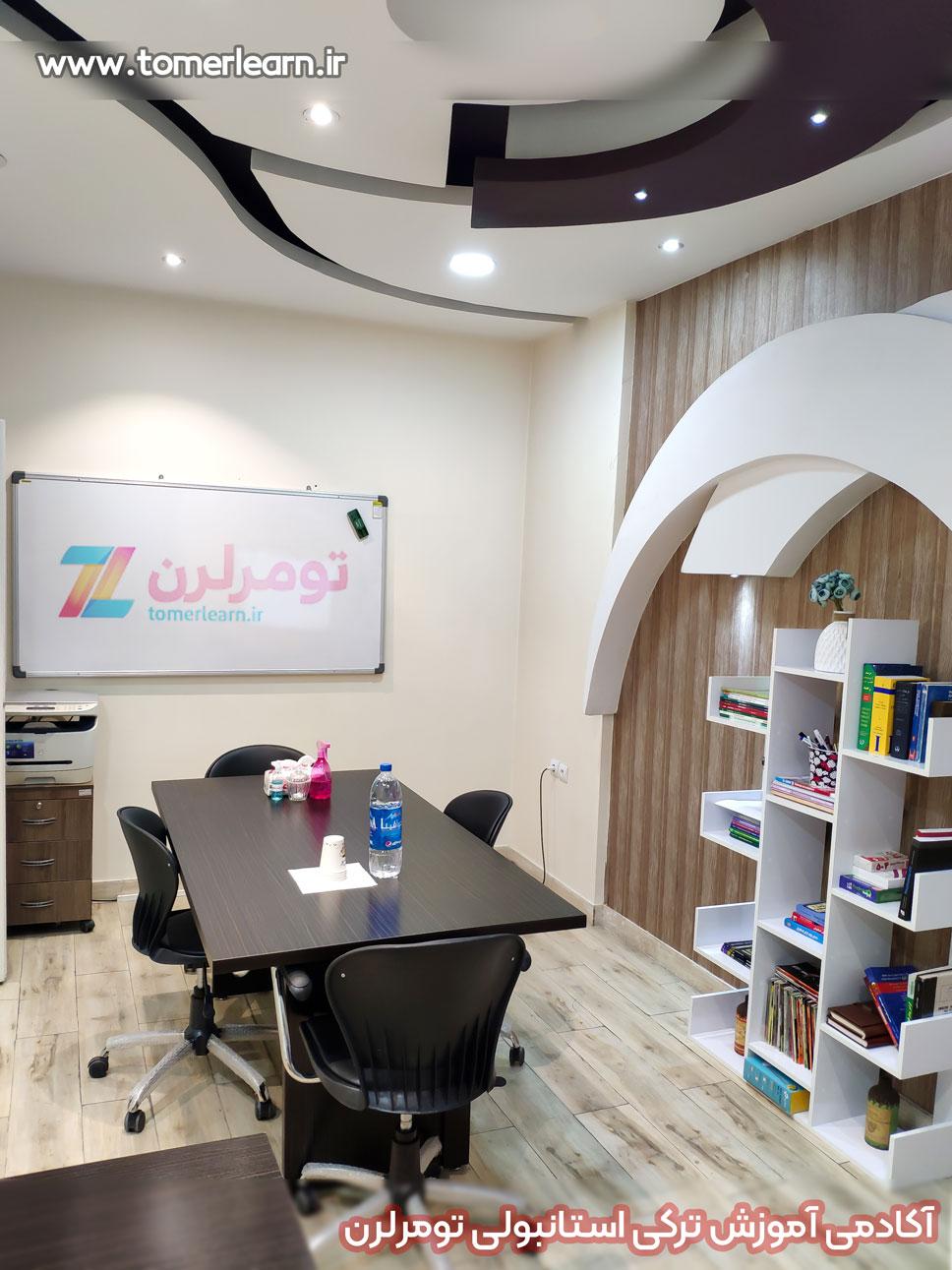 IMG 20210521 155147 - آموزش زبان ترکی استانبولی در تبریز | تومرلرن