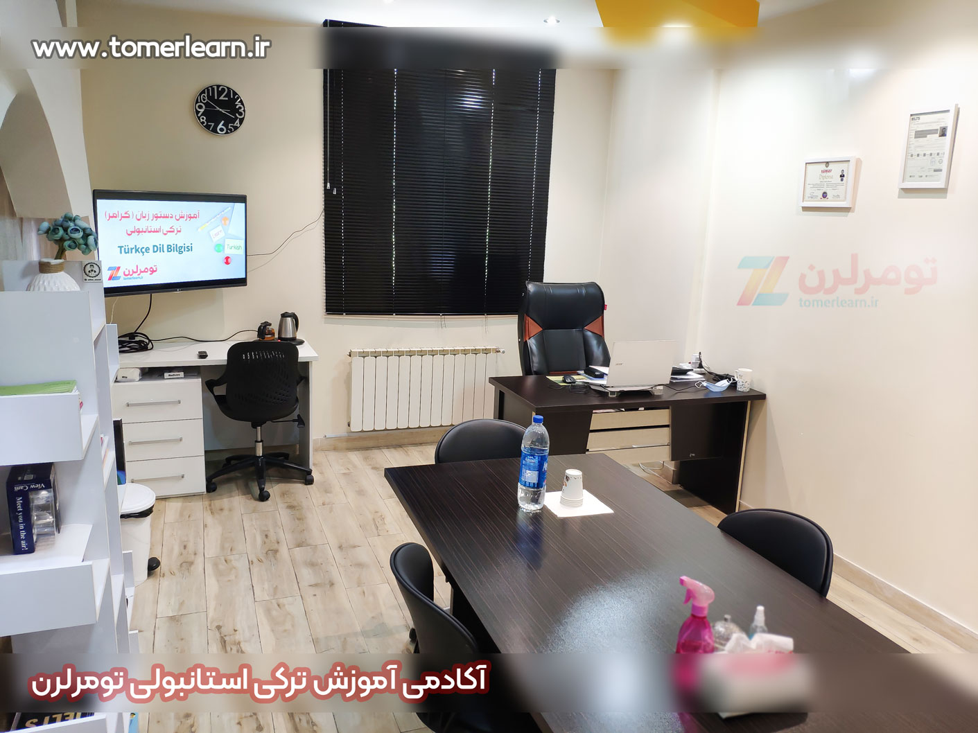 IMG 20210521 155223 - آموزش زبان ترکی استانبولی در تبریز | تومرلرن